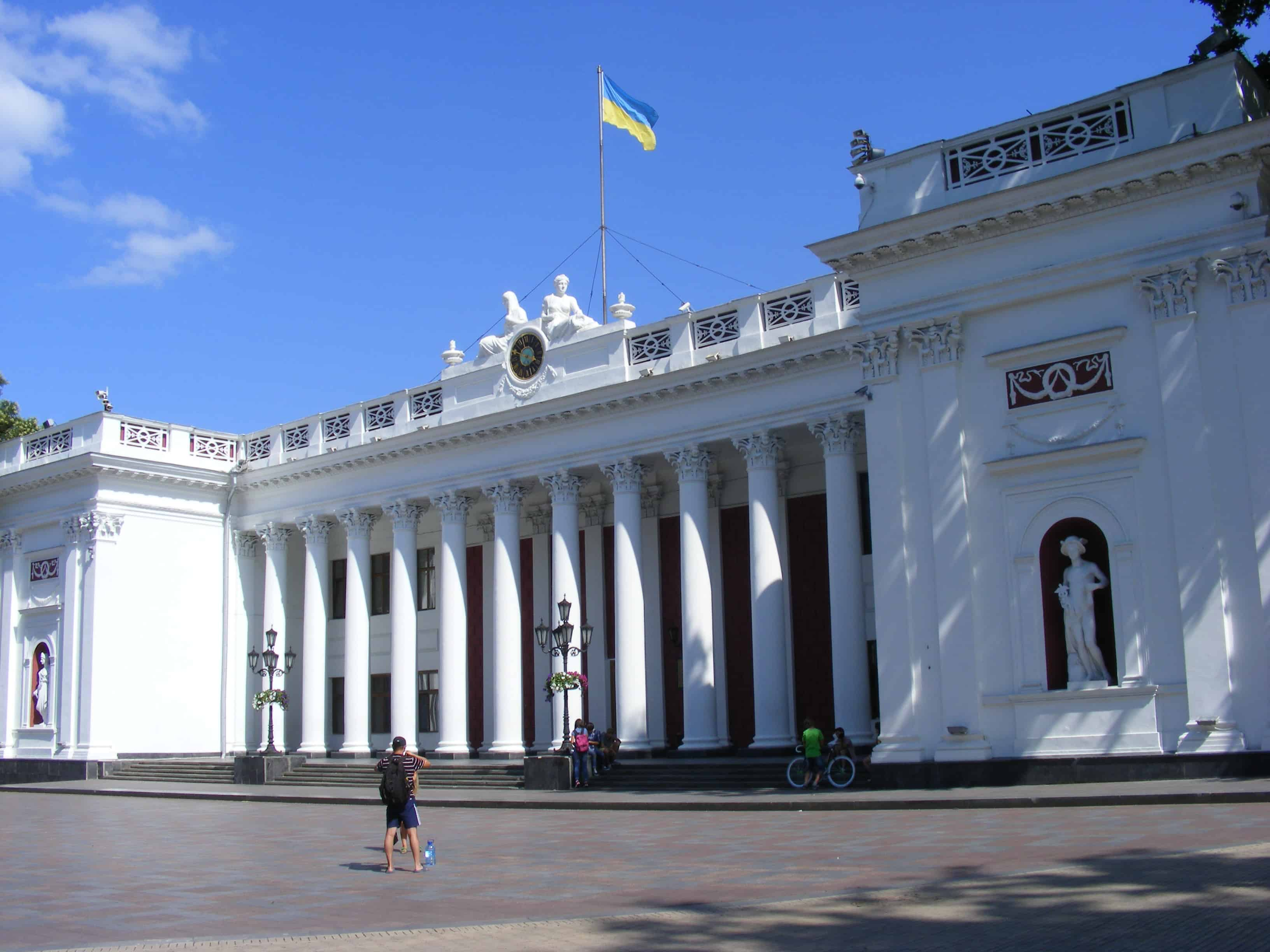 Картинки по запросу Одесса горсовет