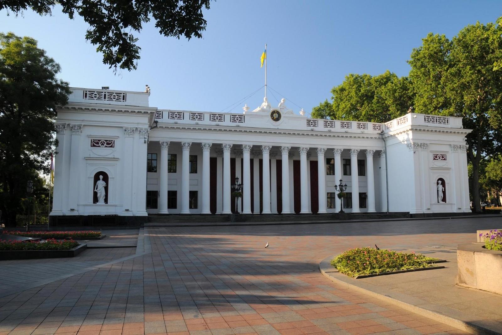 здание одесского городского совета