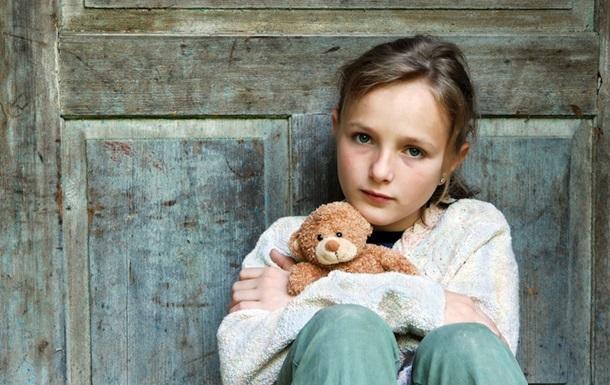девочка-сирота