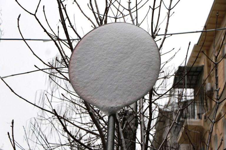 Снег, прогноз