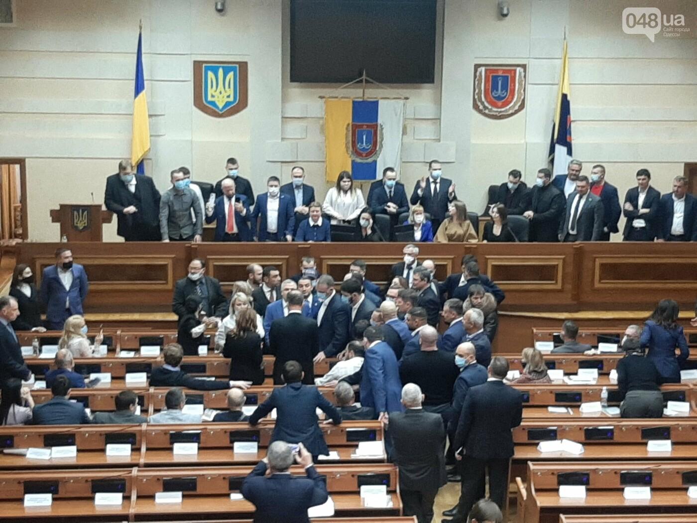 депутаты блокируют трибуну облсовета Одессы