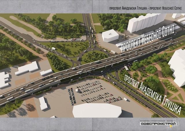 проект дорожной развязки