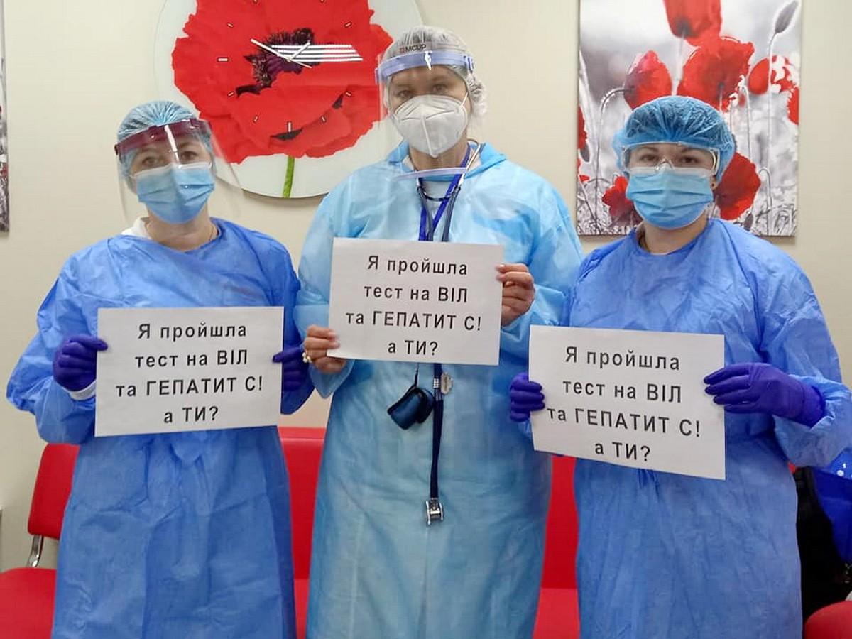 медики с плакатами ВИЧ
