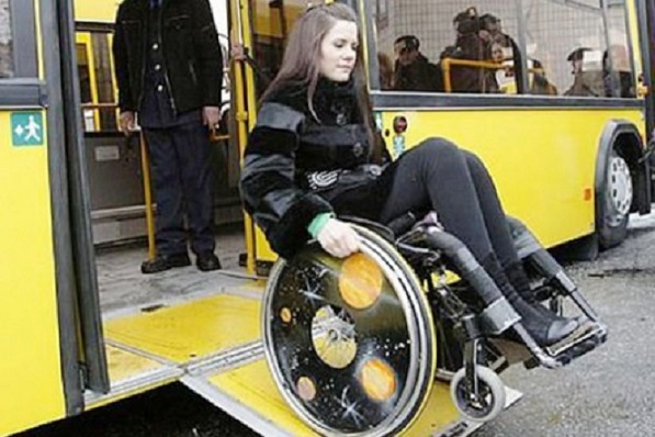 маршрутка для инвалидов