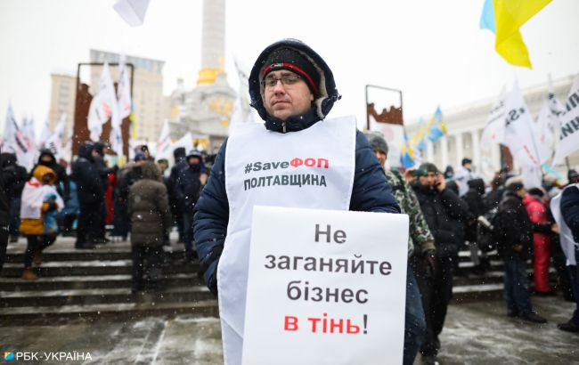 В Киеве протестуют ФОПы
