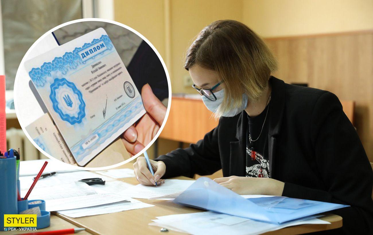 В Украине отменили красные дипломы