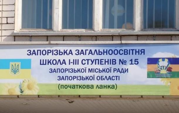 В Запорожье умер школьник