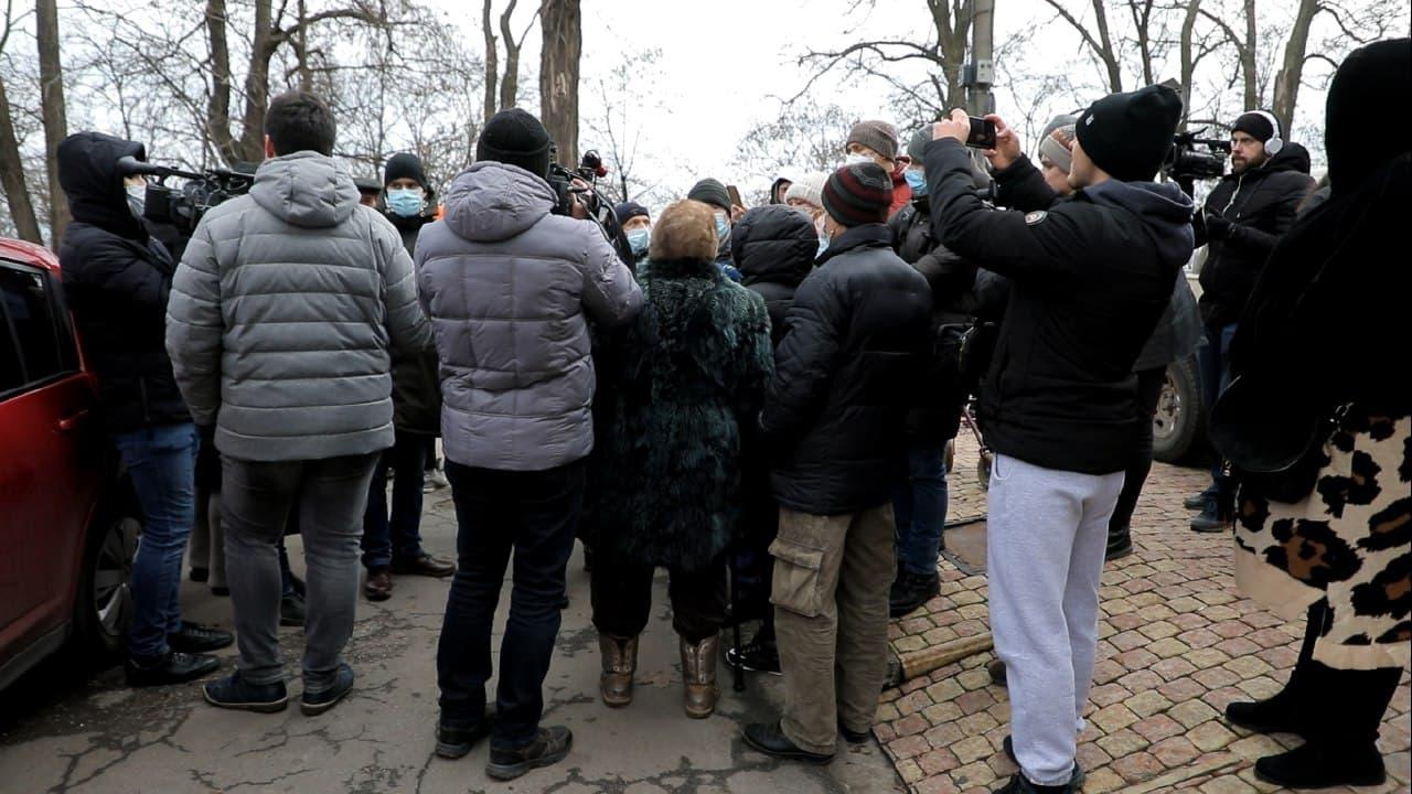 протестуют на Черноморской