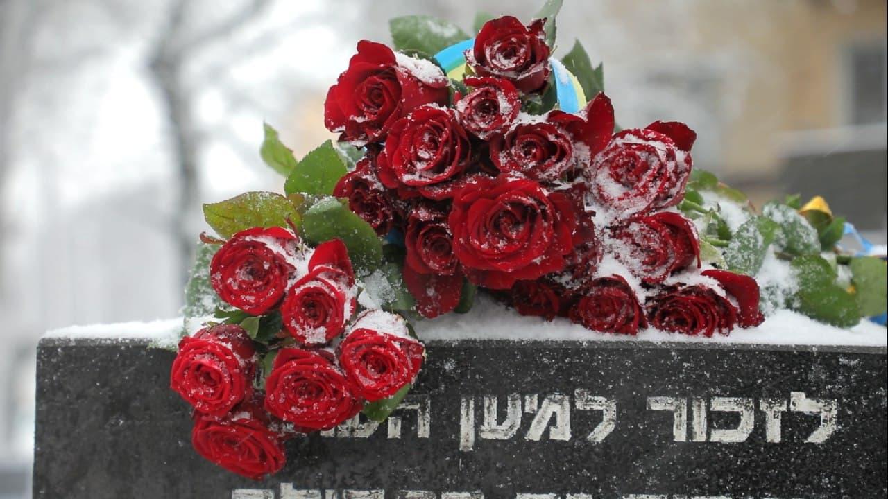 цветы на памятнике