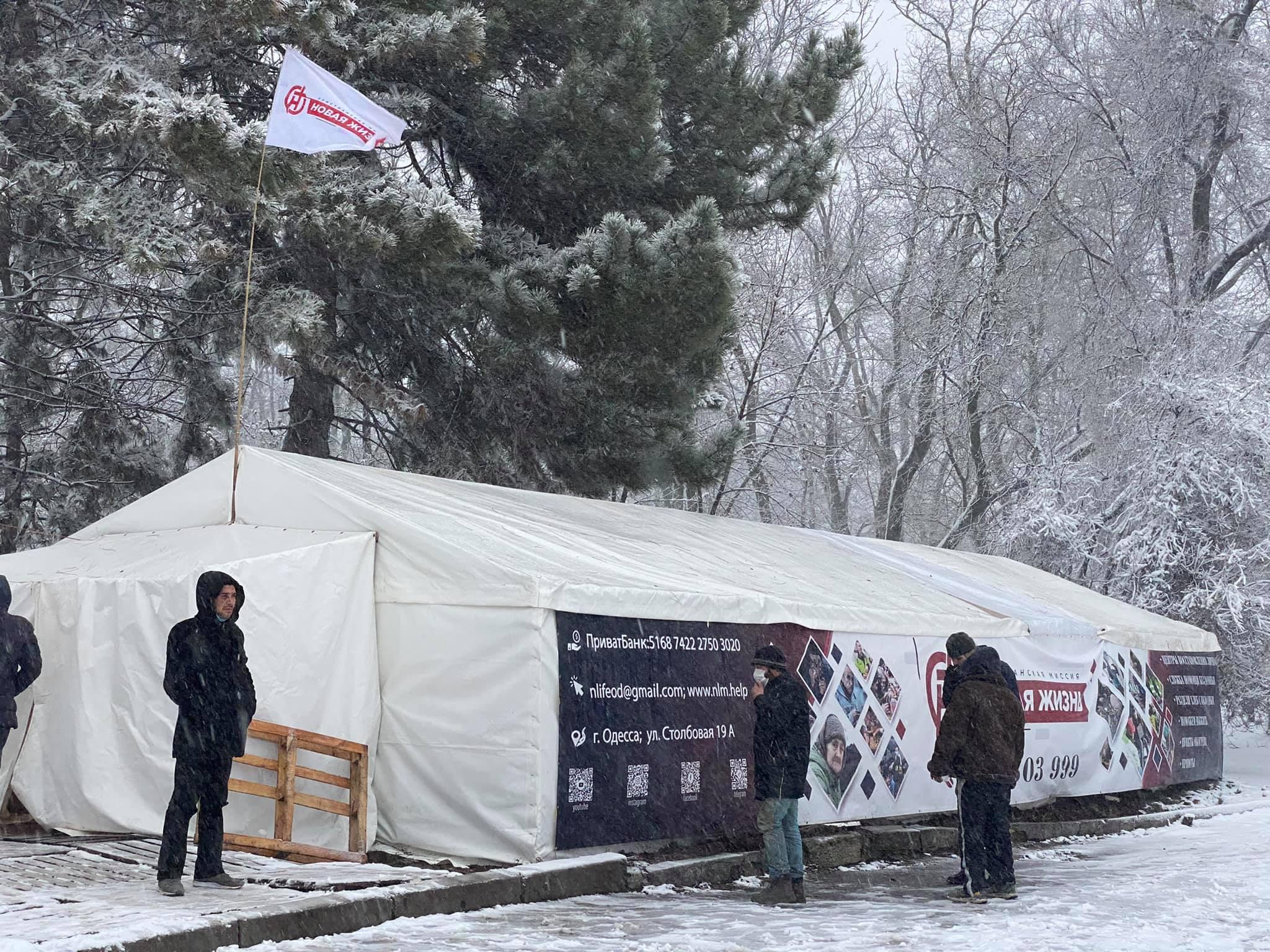 палатка на КП