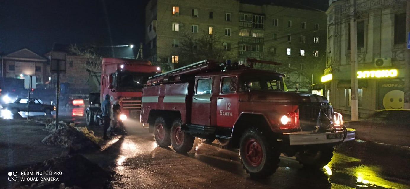 грузовик спасатели