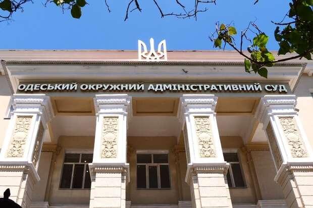административный суд