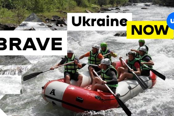 англоязычный сайт Украины