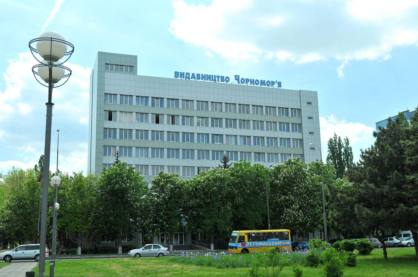 здание издательства