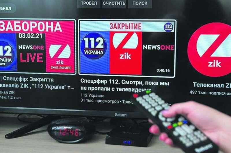 Указом президента Украины закрыты три оппозиционных телеканала