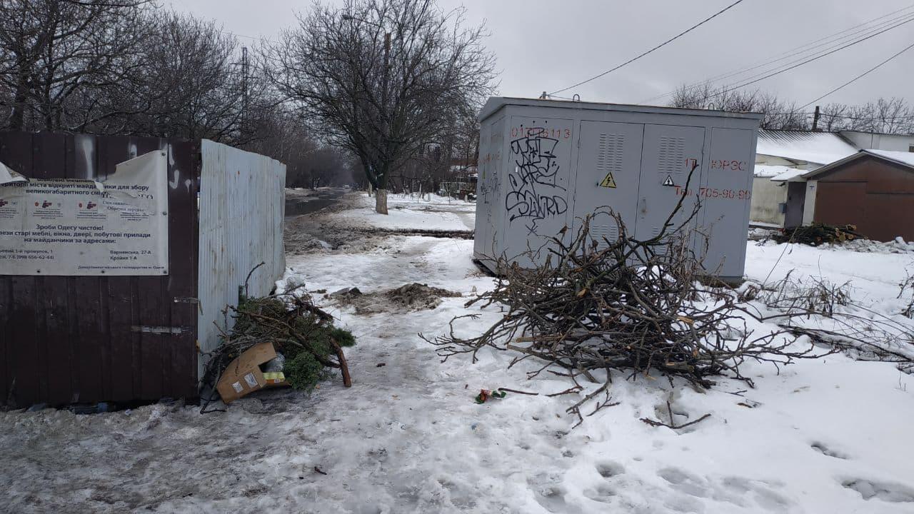 мусорница