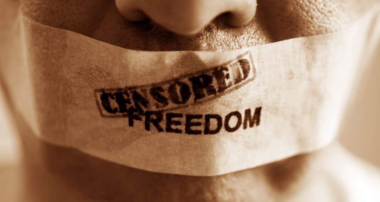 цензура