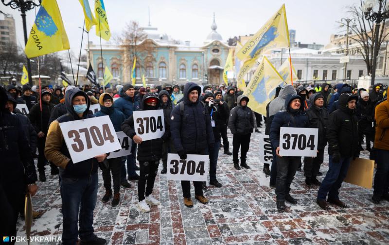 протест евробляхеров