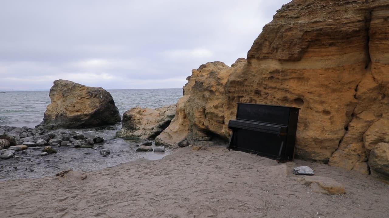 пианино на пляже