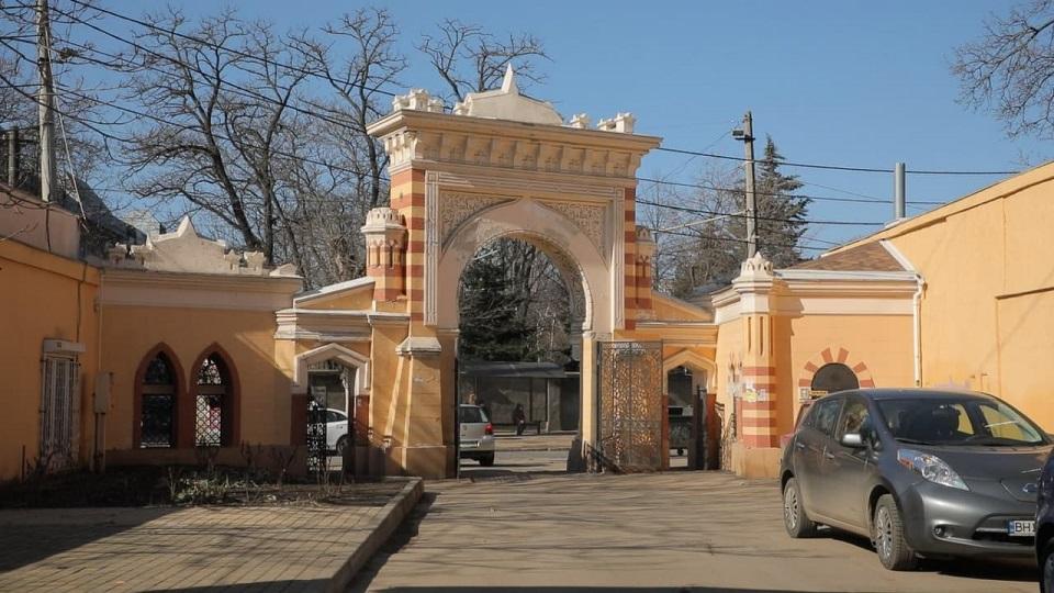 мавританская арка