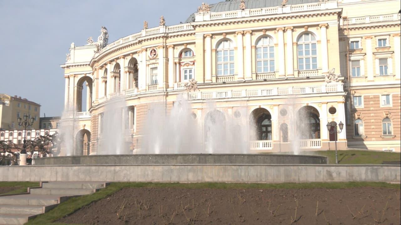 оперный фонтан