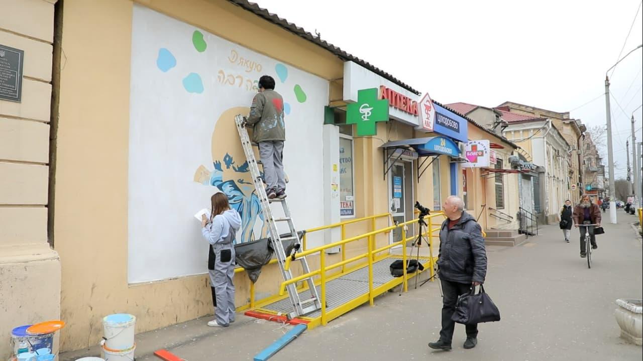 художники рисуют мурал