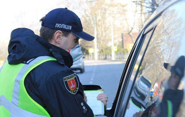 полиция-патруль