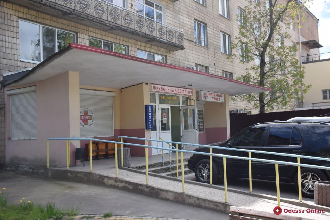 10 больница