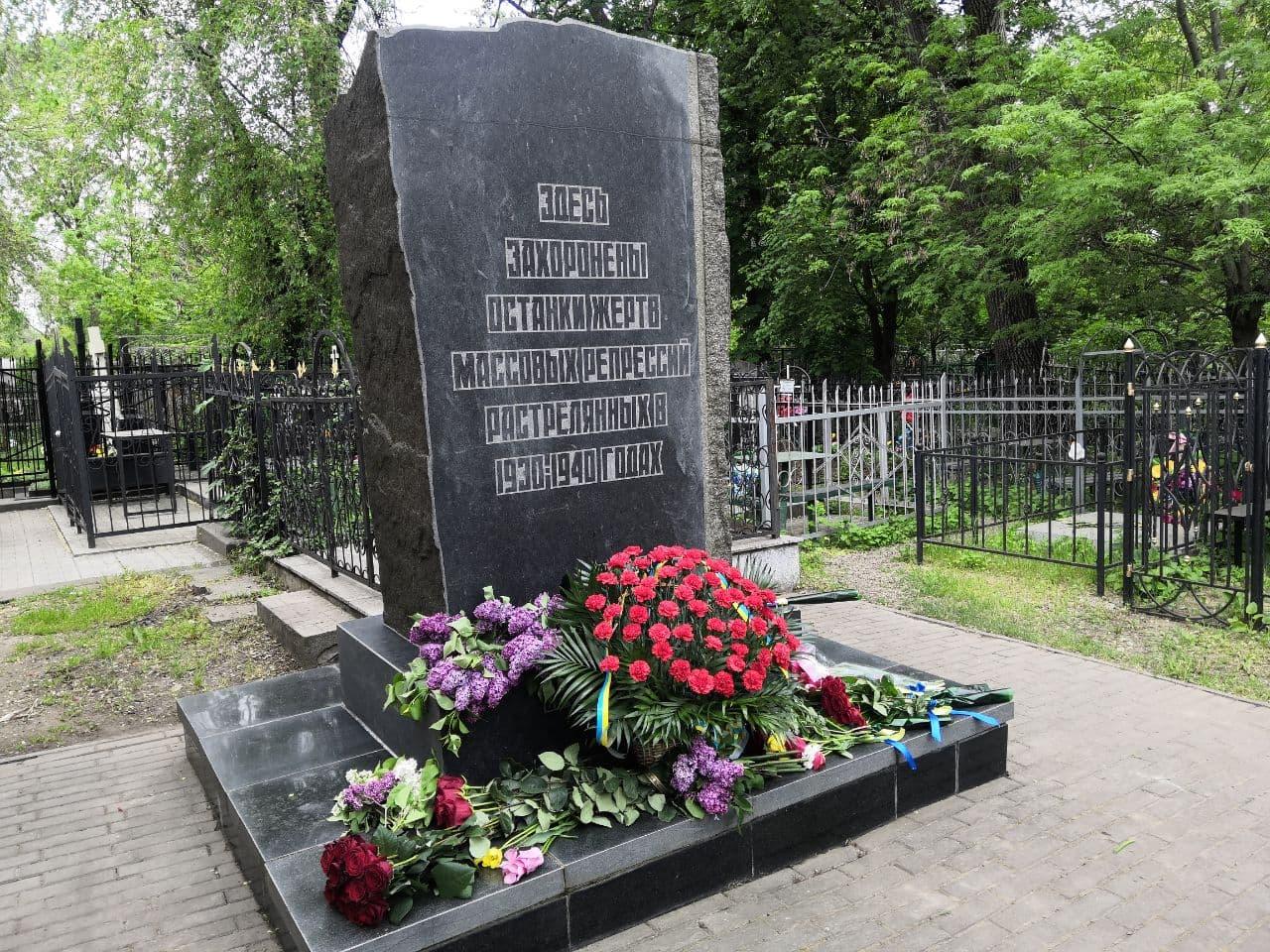 памятник репрессии