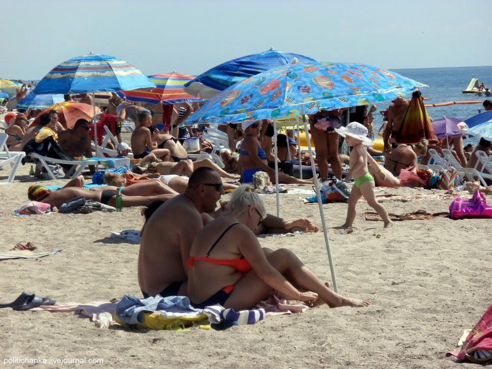 люди-пляж