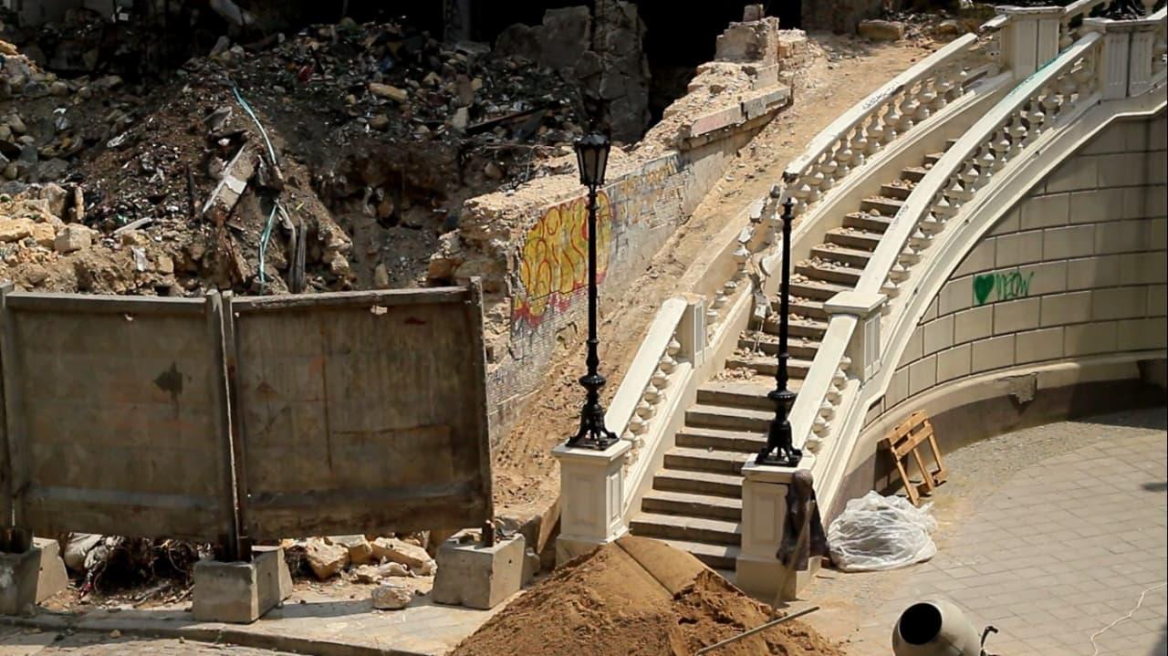 мост Коцебу-развалюха
