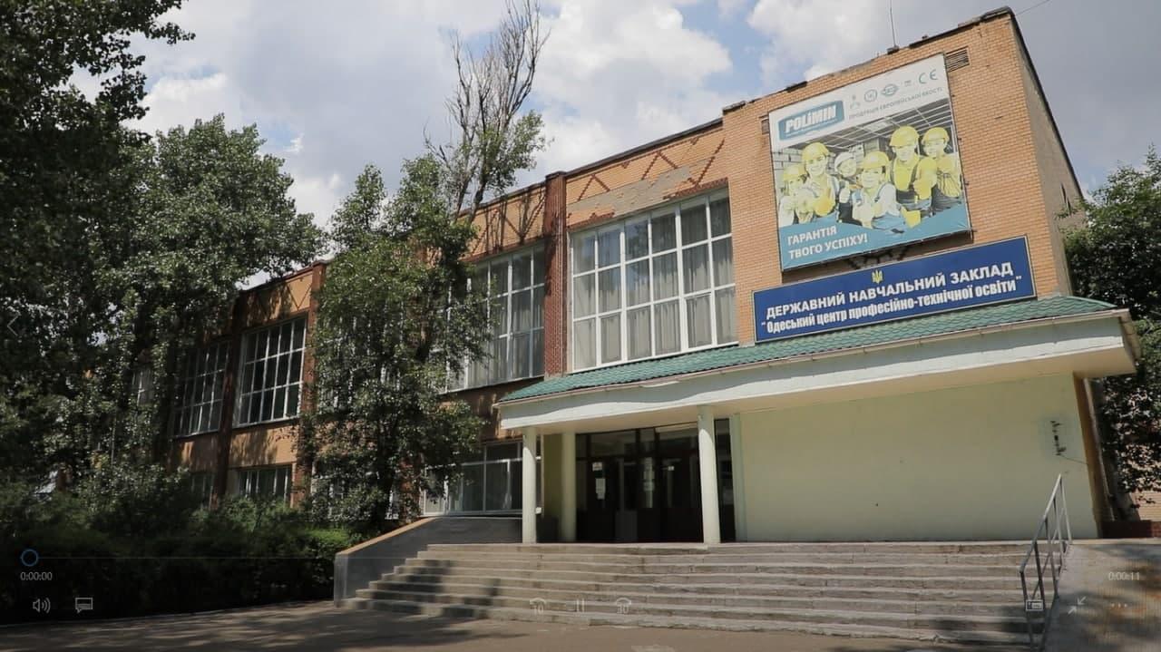 учебно-практический центр