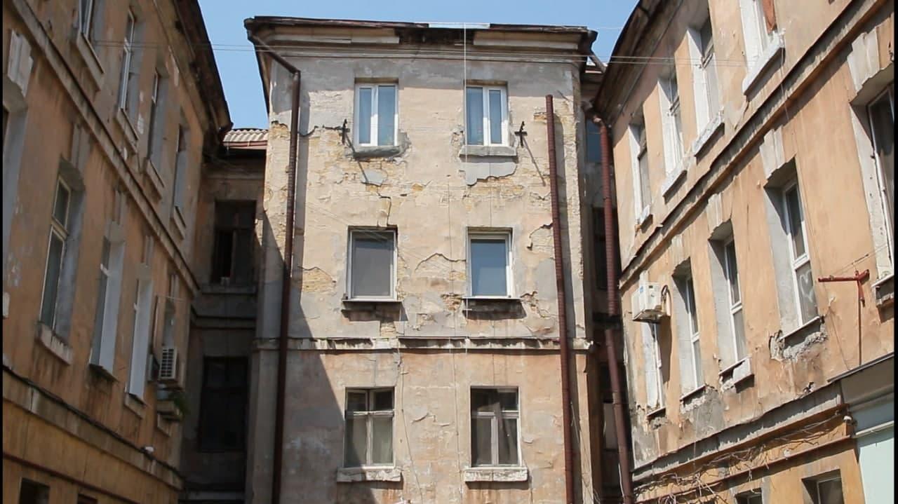 Черноморского казачества дом