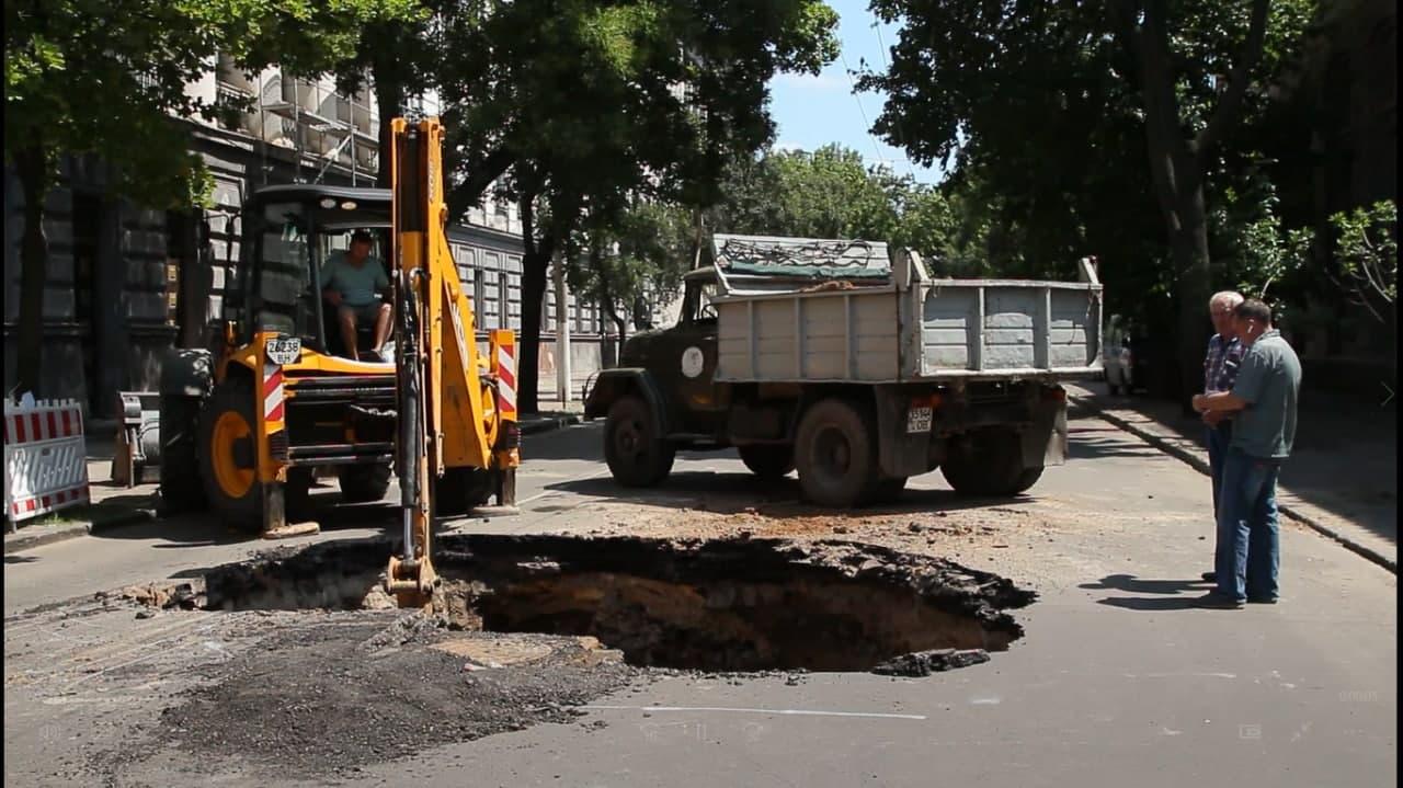 ремонт провала на Пироговской