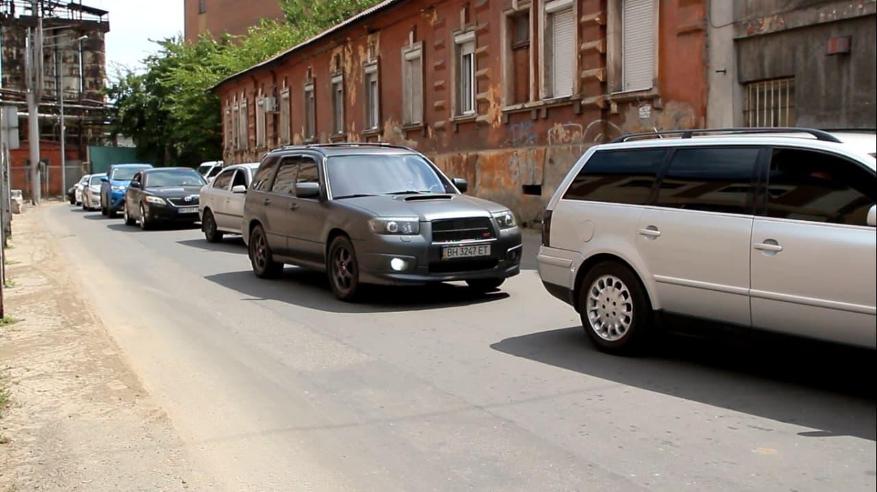 черноморского казачества пробка
