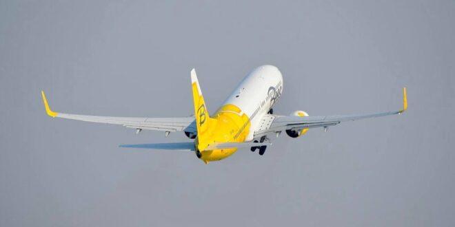 самолет Bees Airline-Ukrainian