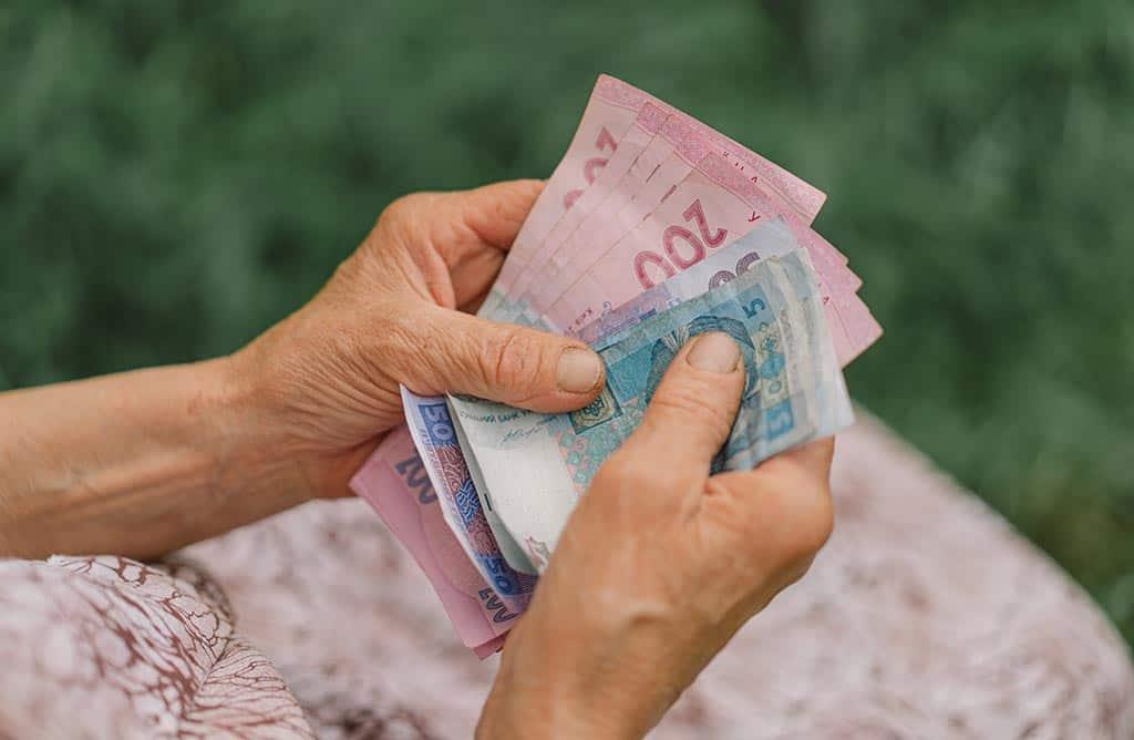деньги-пенсия