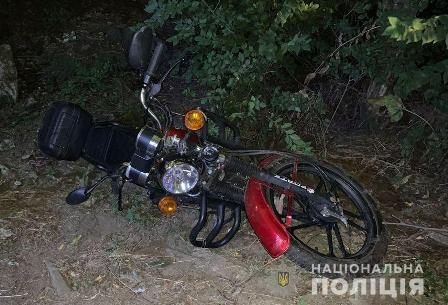 мотоцикл дтп